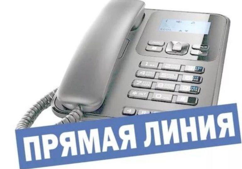"""Читайте в """"Российской провинции"""""""