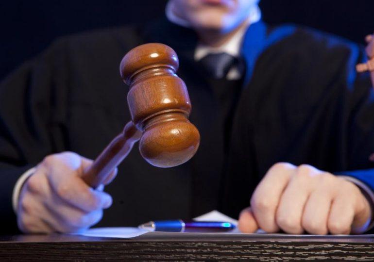 Суд работает дистанционно