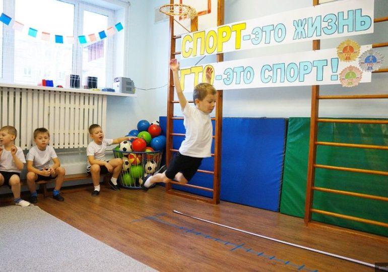 ГТО в детских садах!