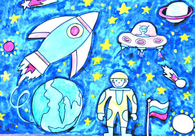 Положение конкурса рисунков ко Дню космонавтики,посвящённого 60-летней годовщине первого полёта человека в Космос