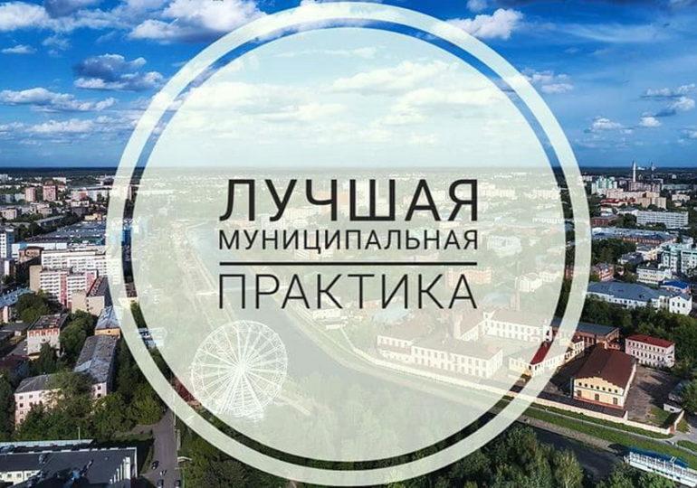Города и села Оренбуржья поборются за победу в конкурсе «Лучшая муниципальная практика»