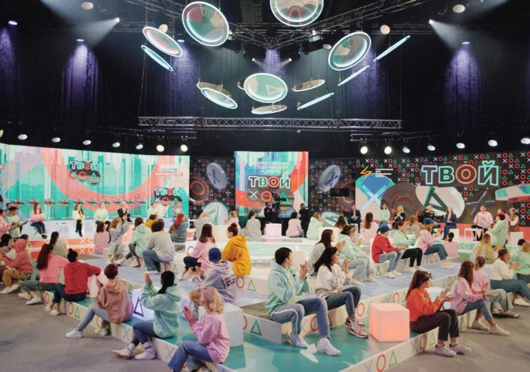 Студенты Оренбуржья смогут получить знания и возможность выиграть 1 млн рублей на конкурсе «Твой ход»