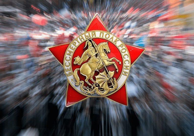 Стать участником акции «Бессмертный полк онлайн» теперь можно до 9 мая