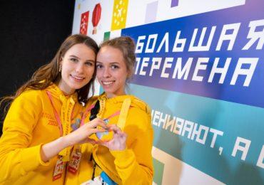 «Большая перемена» дает возможность школьникам и студентам выиграть миллион рублей на образование