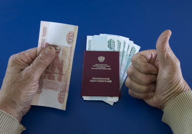 Пенсионерам Оренбуржья начали перечислять разовые выплаты в 10 тысяч рублей