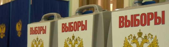 Выборы-2021: подробности