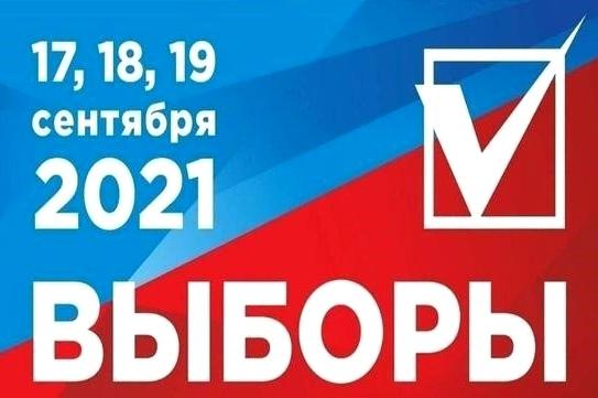 В Бузулукском районе открылись 47 избирательных участков