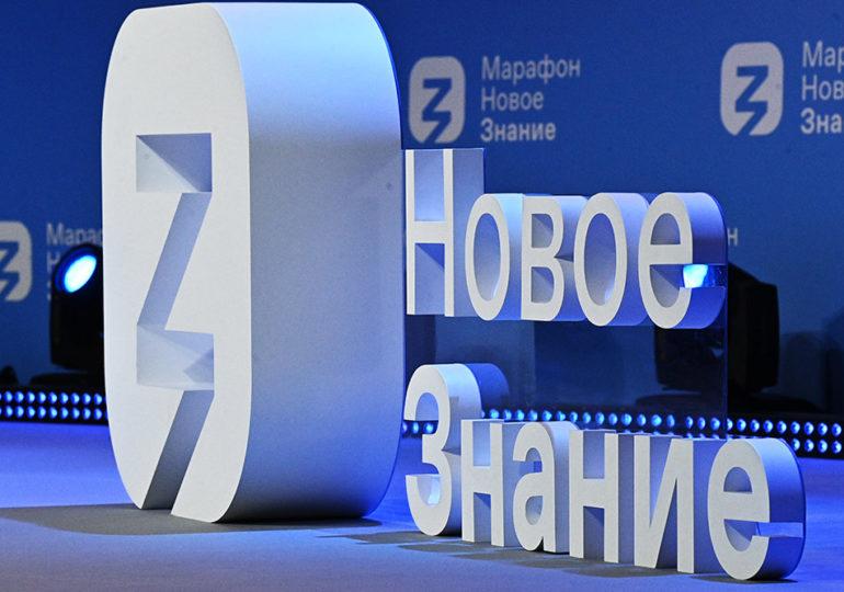 Олимпийский чемпион из Новотроицка станет спикером марафона «Новое знание»
