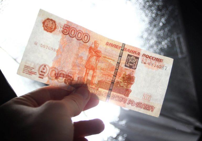 На территории Оренбургской области участились случаи фальшивомонетничества.