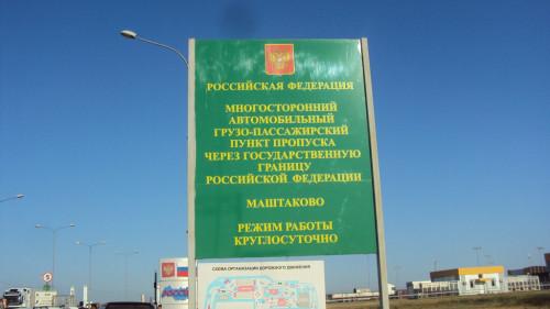 Транзит через оренбургские пункты пропуска Сагарчин и Маштаково будет расширен