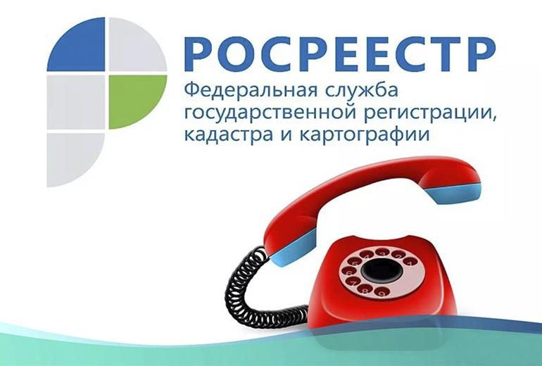 Две прямые телефонные линии проведет Управление Росреестра по Оренбургской области в октябре.