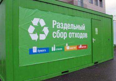 В восьми муниципалитетах Оренбуржья до конца года появятся контейнеры для раздельного сбора ТКО